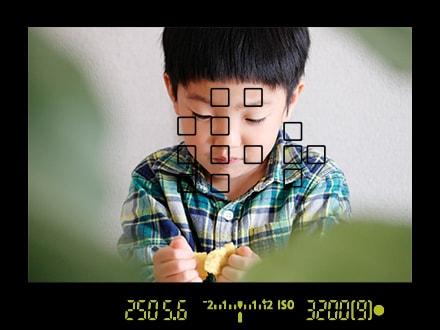 キヤノンの一眼レフカメラで子供を撮影した時のピントの合わせ方