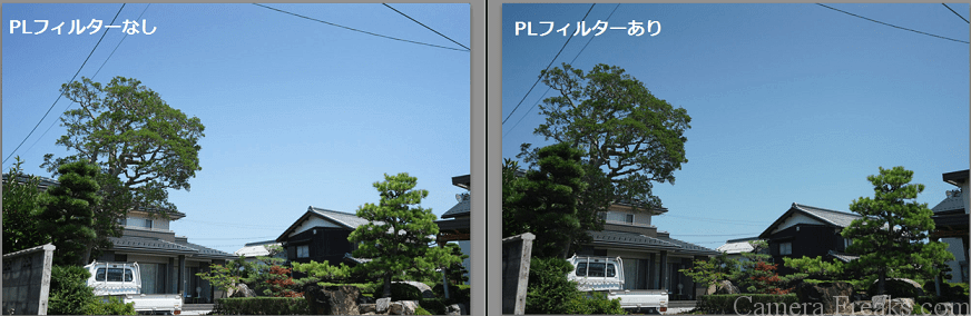 空を撮った時のPLフィルター比較写真