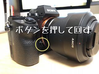 一眼レフカメラのレンズ交換時はレンズの横にあるボタンを押してレンズを外す