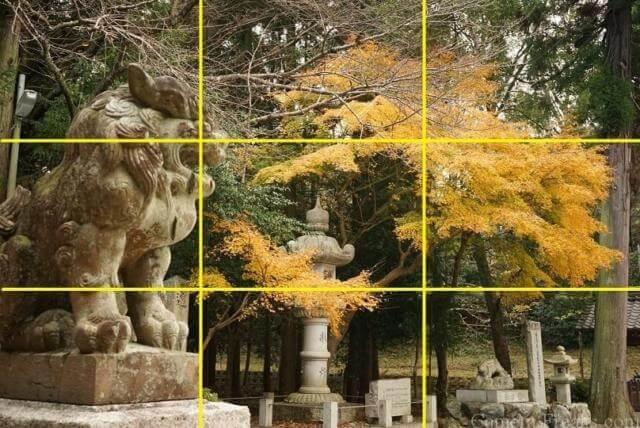 一眼レフの基本的な構図の三分割法を使って撮影した神社の写真