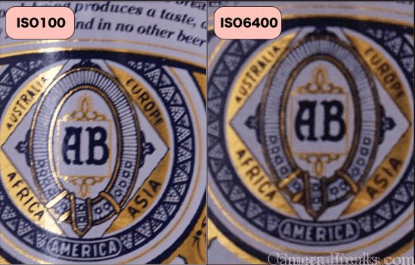 室内撮影でISO感度の設定で写りが変わるかどうかを検証した写真