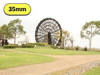 タムロンの高倍率ズームの焦点距離35mmで撮影した写真