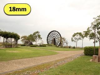 タムロンの高倍率ズームレンズの焦点距離18mmで撮影した写真