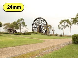 タムロンの高倍率ズームレンズの焦点距離24mmで撮影した写真