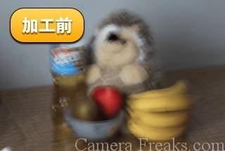 手ぶれした写真を直すアプリでピンボケ写真を直す