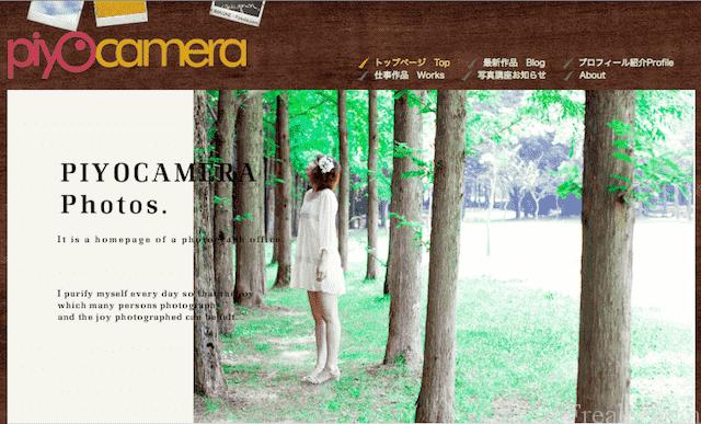大阪近郊でカメラ教室を開催している女性カメラマンのpiyocamera