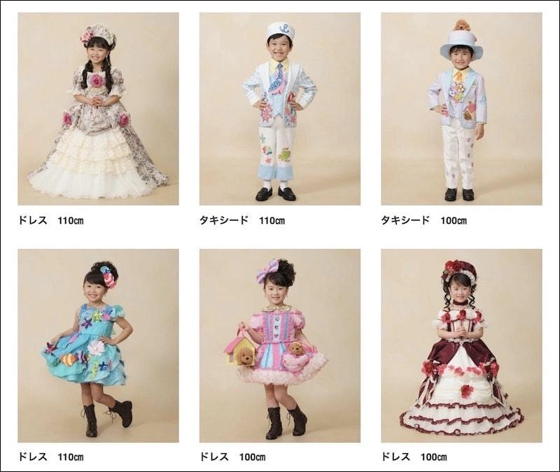 スタジオアリスの衣装の例