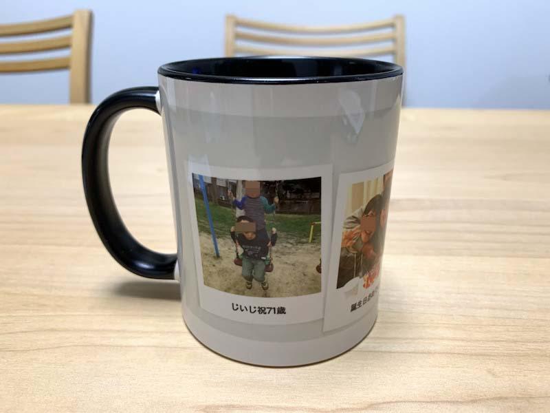 ビスタプリントで作った写真入りマグカップ