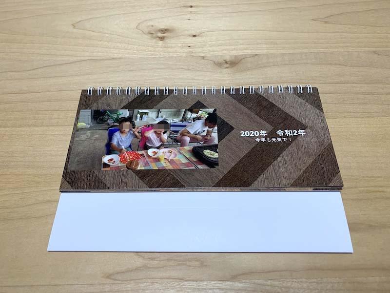 ビスタプリントで作った写真入り卓上カレンダー