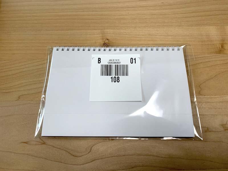 ビスタプリントの卓上カレンダーの包装
