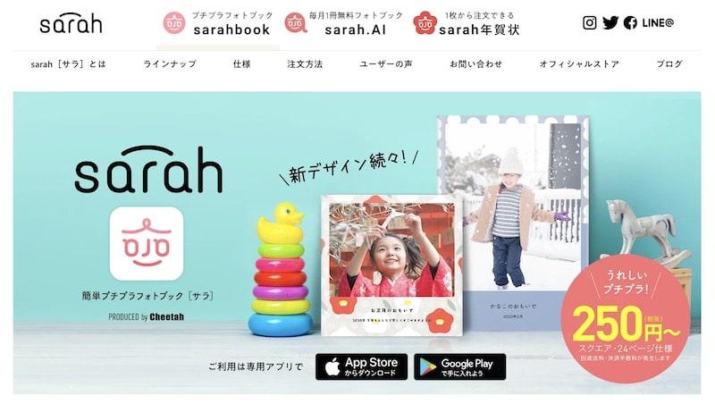 sarahのフォトブック